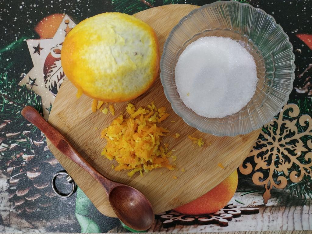 Основные ингредиенты – соль, сахар, цедра