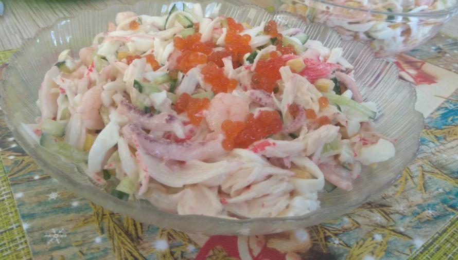 Поистине царский салат Нептун. Очень вкусный рецепт!