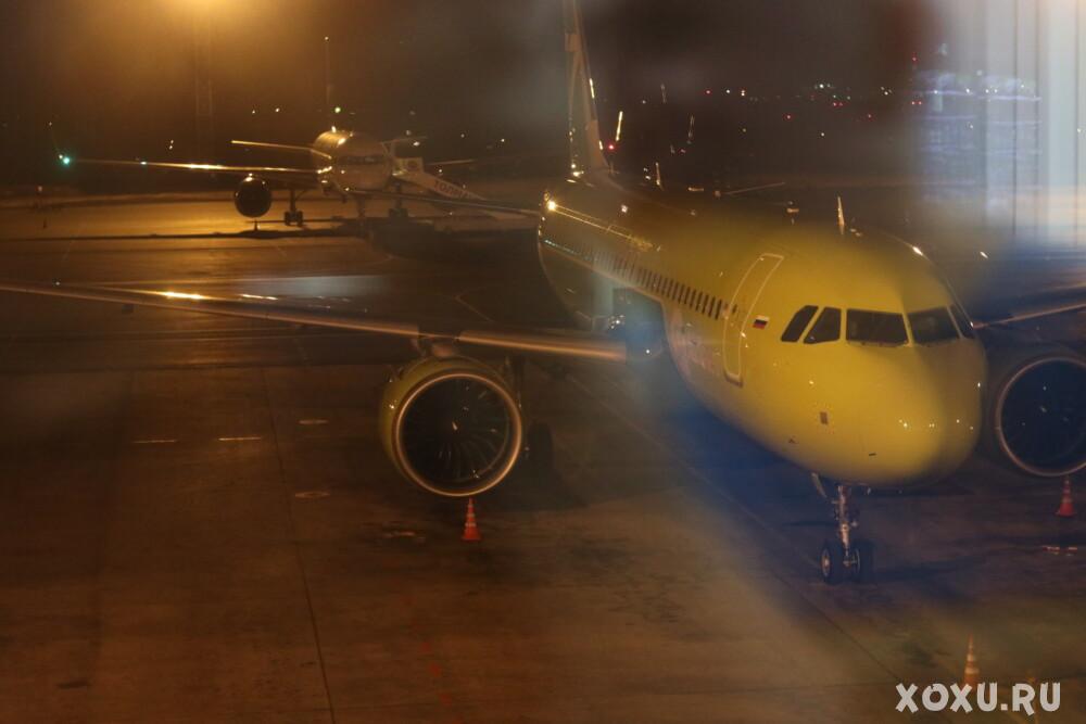 Как вернуть билет и деньги на самолет S7 – возврат билетов за невозвратные билеты